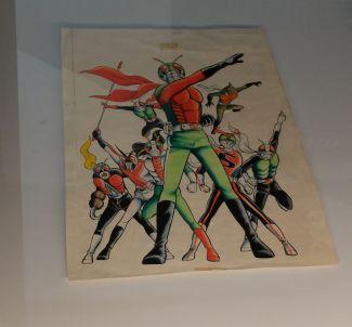 """Ishonomori Shitaro, """"Kamen Rider"""", 1980."""